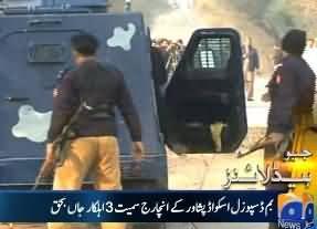 Three Members of Bomb Disposal Squad Killed in Bomb Blast in Peshawar