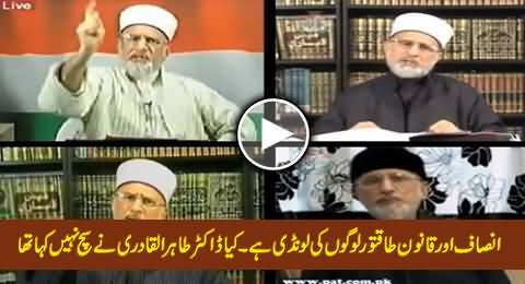 Time Has Proved Once Again, Dr Tahir ul Qadri Was 100% Right, Watch What He Said