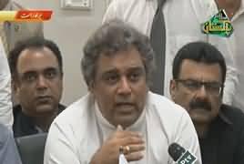 Time to Clean Karachi | Federal Minister Ali Zaidi Media Talk - 3rd August 2019