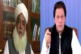 TLP Leadership Warns PM Imran Khan on PTI Govt Crackdown Against Miscreants