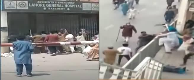 TLP Workers Ka General Hospital Lahore Per Hamla