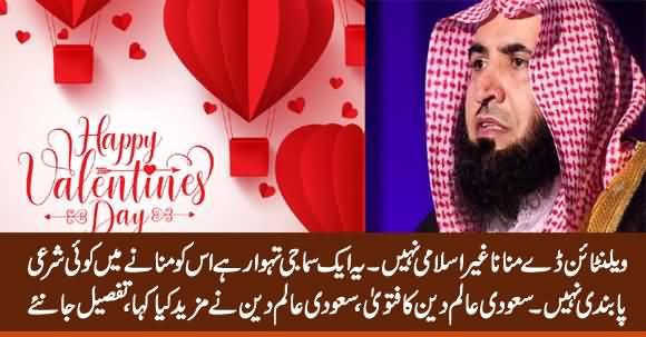 To Celebrate Valentine's Day Is Not Against Islam - Saudi Islamic Scholar
