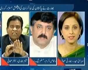 To The Point - 13th August 2013 (Bharat Nein Pakistan se Muzakarat ki Peshkash Mustarad Kardi)