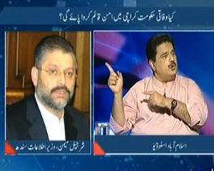 To The Point - 22nd July 2013 (Kya Wafaqi Hukumat Karachi Mein Aman Qaim Kar Payegi?)