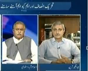 To The Point - 23rd July 2013 (Tehreek-e-Insaaf and MQM Face to Face Again)