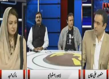 To The Point (Panama JIT Per Aitrazaat) - 28th May 2017