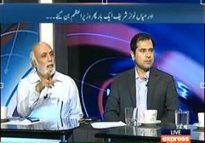 To The Point - 5th June 2013 ( Aur Mian Nawaz Shareef Ek Bar Phir Wazir -e- Azam Ban Gaye)