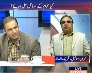 To The Point (6 Months of PMLN Govt., Kya Awam ke Masail Hal Huye?) - 4th December 2013