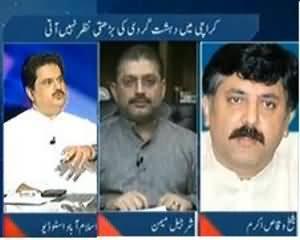 To The Point - 7th August 2013 (Karachi Mei Dehshatgardi ki Bharti Karwayian. Hukumat Kahin Nazar Nahi Ati)