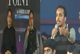 To The Point (A Discussion With Youth) – 19th November 2017