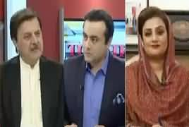 To The Point (Accountability of Two Types) – 5th April 2019
