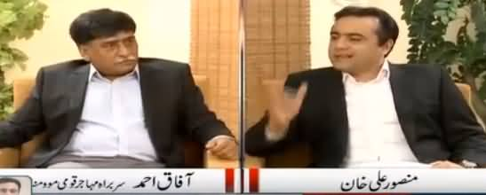 To The Point (Afaq Ahmad Exclusive Interview) - 21st May 2017