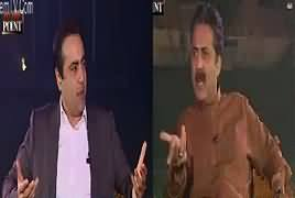 To The Point (Aftab Iqbal Exclusive Interview) – 11th November 2017