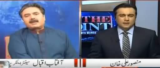 To The Point (Aftab Iqbal Exclusive Interview) - 23rd July 2017