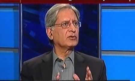 To The Point (Aitzaz Ahsan Exclusive Interview) - 18th November 2016