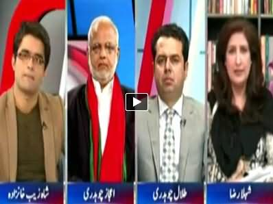 To The Point (Allegations of Imran Khan on IB & Journalists) - 18th November 2014