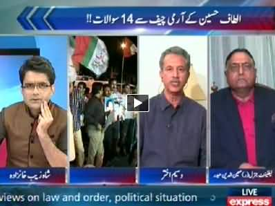 To The Point (Altaf Hussain's Questions From Army Chief) - 26th September 2014