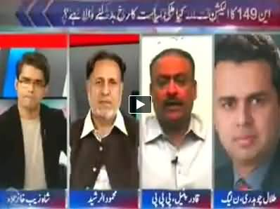 To The Point (Amir Dogar Defeated Javed Hashmi) – 16th October 2014