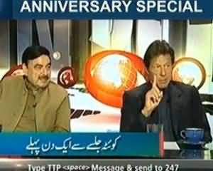 To The Point (Anniversary Special) - 28th August 2013
