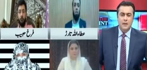To The Point (Asif Zardari Ne PDM Ki Hawa Nikaal Di?) - 17th March 2021