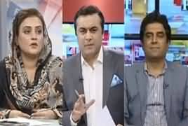 To The Point (Awam Mehngai Se Pareshan) – 28th August 2019