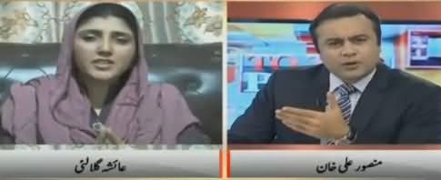 To The Point (Ayesha Gulalai Exclusive Interview) - 4th March 2018