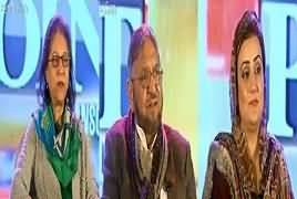 To The Point (Bachon Per Jinsi Tashadud) – 28th January 2018
