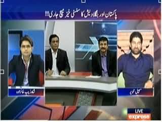 To The Point (Bangladesh Ne Pakistani Team Ke Chakke Chura Diye) – 4th March 2014