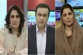To The Point (Big Challenge For PTI Govt) – 30th September 2018