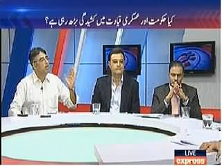 To The Point (Bomb Blasts Going on With Dialogues) – 9th April 2014