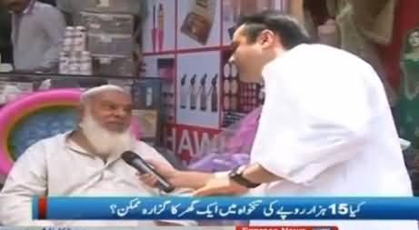 To The Point (Budget Per Awami Rai) - 27th May 2017