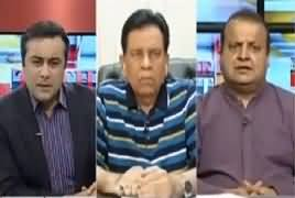 To The Point (Chairman NAB Scandal) – 26th May 2019