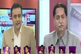 To The Point (Chaudhry Nisar Vs Maryam Nawaz) – 10th February 2018