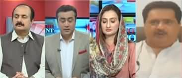 To The Point (Cheeni Scandal Report Ka Intezar) - 20th May 2020