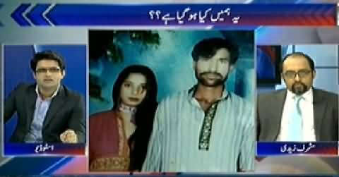 To the Point (Christian Couple Killed in Kasur by Mob) - 5th November 2014