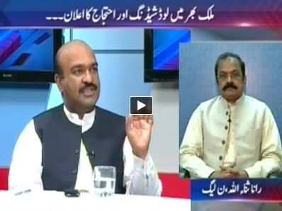 To The Point (Country Wide Protest Against Load Shedding) - 30th April 2014