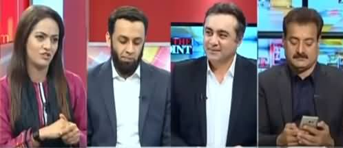 To The Point (Cracks in PTI Balochistan) - 23rd February 2021