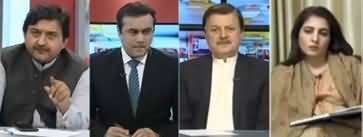 To The Point (Decision to Remove Nawaz Sharif From ECL) - 12th November 2019