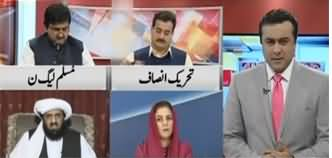 To The Point (Dharna Khatm Hone Ke Baad Kia Hoga?) - 6th November 2019