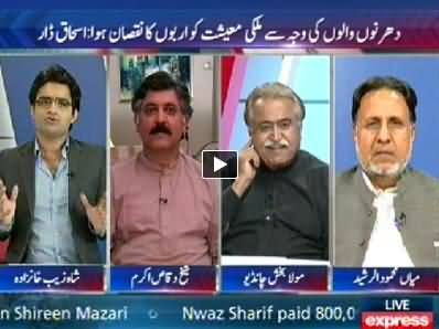 To The Point (Dharno Ki Waja Se Mulk ko Nuqsan Huwa - Ishaq Dar) - 24th September 2014