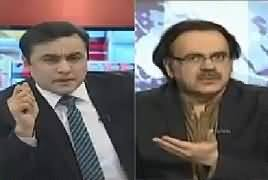 To The Point (Dr. Shahid Masood Exclusive Interview) - 26th January 2018