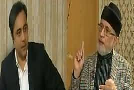 To The Point (Dr. Tahir ul Qadri Exclusive Interview) – 24th December 2017