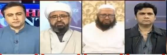 To The Point (Eid Milad-un-Nabi Special) - 1st December 2017