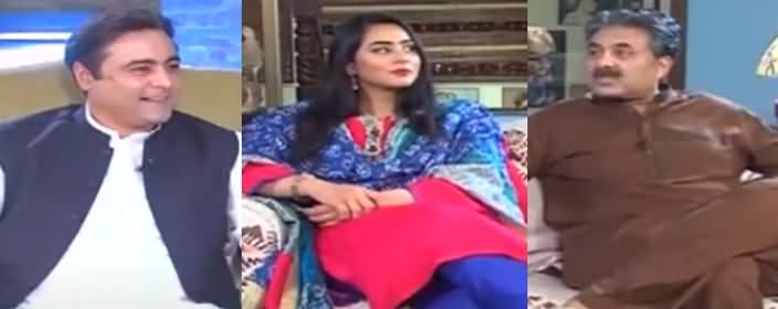 To The Point (Eid Special With Aftab Iqbal And His Daughter) - 21st July 2021
