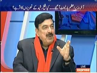 To The Point (Exclusive Interview of Sheikh Rasheed Ahmad) – 29th January 2014