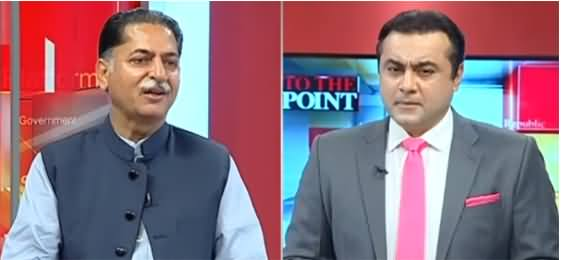 To The Point (Exclusive Talk With Javed Latif After Show-Cause Notice) - 20th September 2021