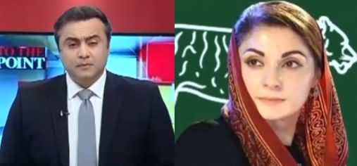 To The Point (Exclusive Talk With Maryam Nawaz) - 23rd November 2020