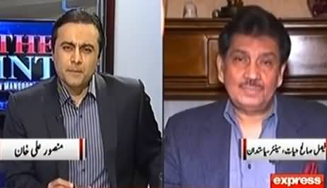 To The Point (Faisal Saleh Hayat, Back in PPP) - 15th January 2017
