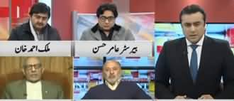 To The Point (Faisal Vawda Boot Kyun Laye) - 15th January 2020