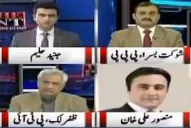 To The Point (Faizabad Dharna, Govt In More Trouble) – 25th November 2017